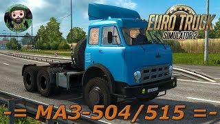 Euro Truck Simulator 2 : МАЗ-504 и 515 Edited