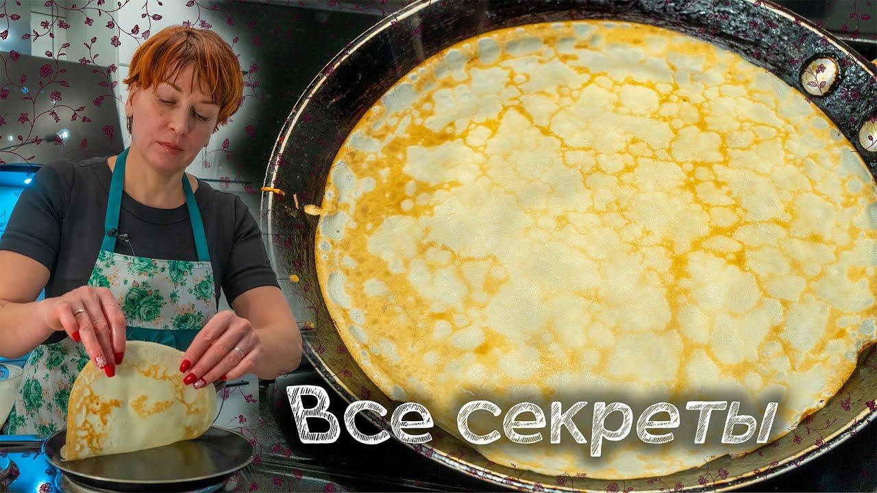 Блины на молоке тонкие без соды Простой рецепт на тесто для блинов!