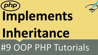 OOP PHP | Implements Interface #9
