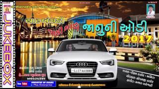New 2017 vikram undra  Char bangadi vadi janudi Ni odi