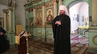 Слово митрополита Ферапонта в день памяти святителя Петра, митрополита Московского