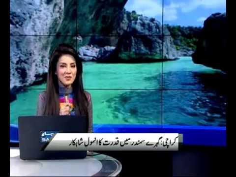 Charna island , karachi