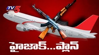 Hijack Call to Kolkata Airport : TV5 News
