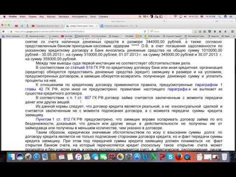 Золото в кредит и рассрочку в Киеве/Украине. Магазин