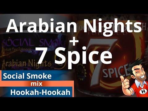 Arabian Nights + Hookah-Hookah 7 Spice = Damn Fine Mix