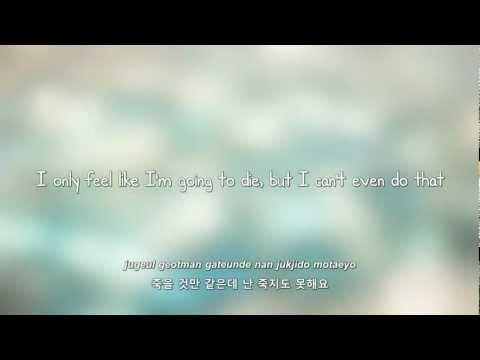FT Island- 한사람만 (Only One Person) lyrics [Eng.   Rom.   Han.]