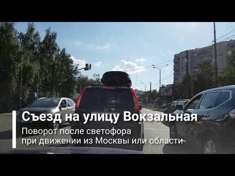 Схема проезда к автосервису VFM в Одинцово