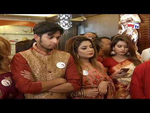 ৯ বছরে পা রাখলো জনপ্রিয় TV Channel Mytv | Majlish | Mytv Anniversary & Pahela Baishakh 2018