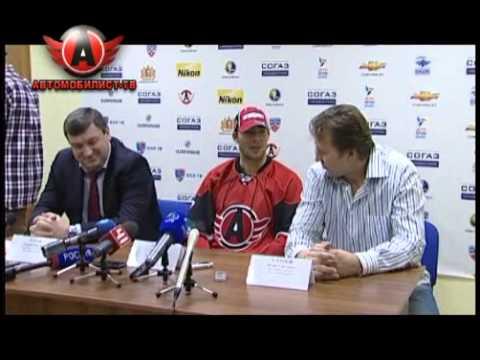 Джоффри Лупул - пресс-конференция (09.11.2012)