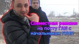 Брошенный пост ГАИ в Александровке