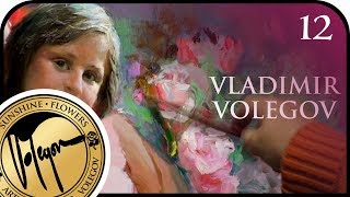 VLADIMIR VOLEGOV. COMMISSION. Theme 7