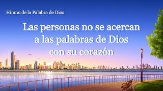 Himno cristiano | Las personas no se acercan a las palabras de Dios con su corazón