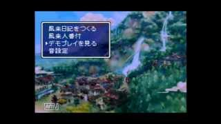 [第10作目]風来のシレン2鬼襲来 シレン城実況プレイ(完結)