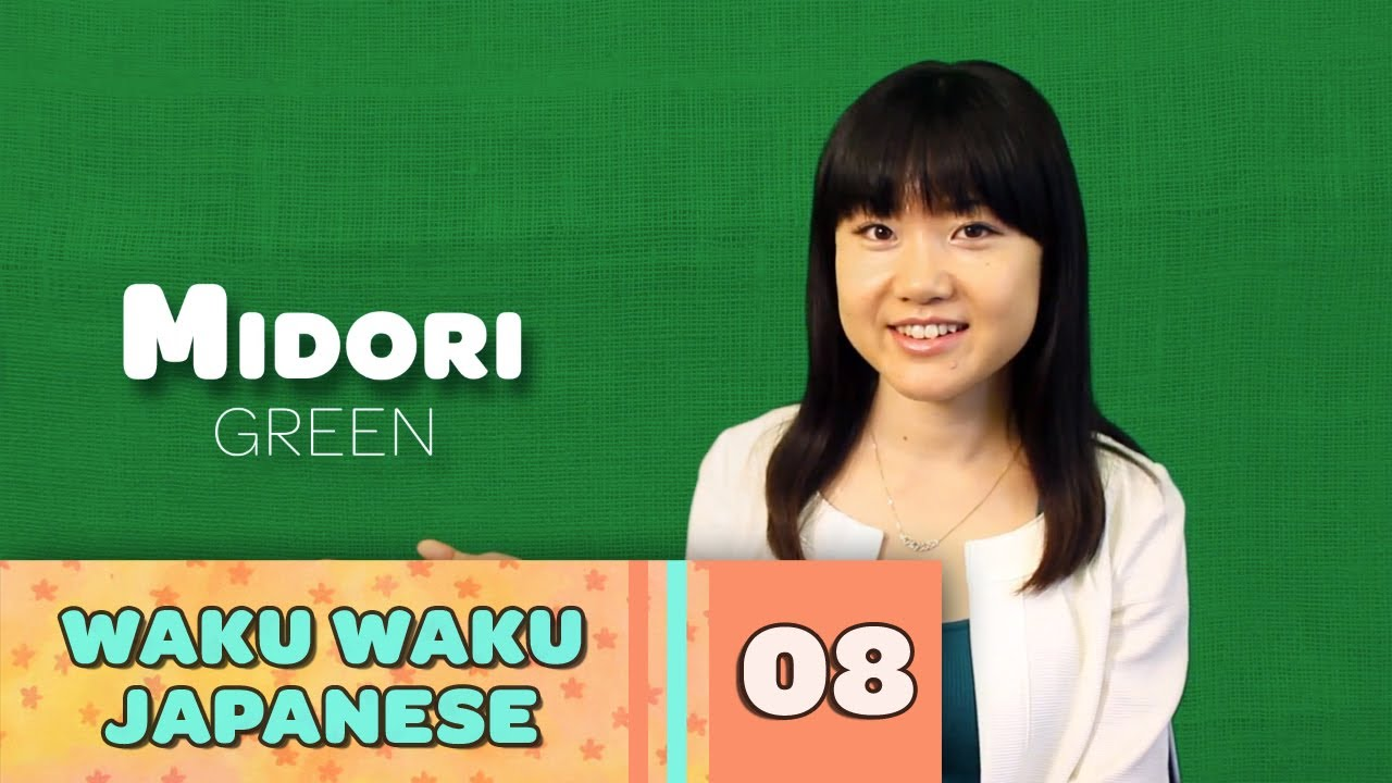 Waku Waku Japanese - Language Lesson 8: Colors