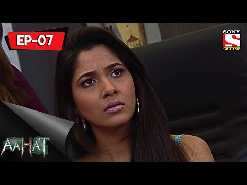 Aahat - 3 - আহত (Bengali) Ep 7 - The Mysterious Visions thumbnail