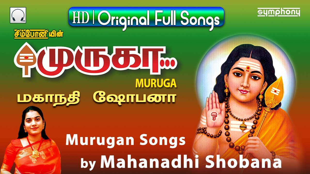 Arogara | tamil devotional | murugan songs | kavadi songs.