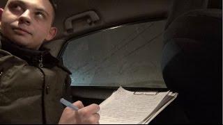 Молодой следователь разводит на автомобиль. Ч. 3