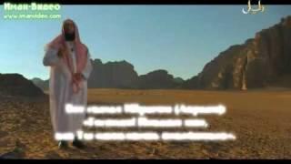 Истории о пророках: Ибрагим (а.с.) -- часть 3(Видео-передача «Истории о пророках», ведущий Набиль аль-Авады, рассказывает истории, начиная с Адама (а.с.)..., 2011-01-05T07:16:56.000Z)