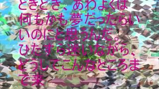 僕は友達が少ない 小鷹FLOWER歌詞付き【高音質・高画質】 僕は友達が少ない 検索動画 42