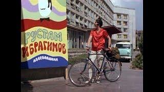 Твист #1 из фильма «Жених и невеста» (1970)