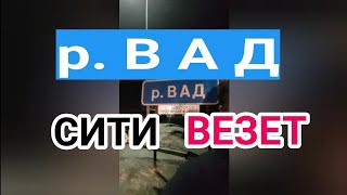 ТАКСИ работа заработок в Ульяновске, СИТИМОБИЛ, ВЕЗЕТ