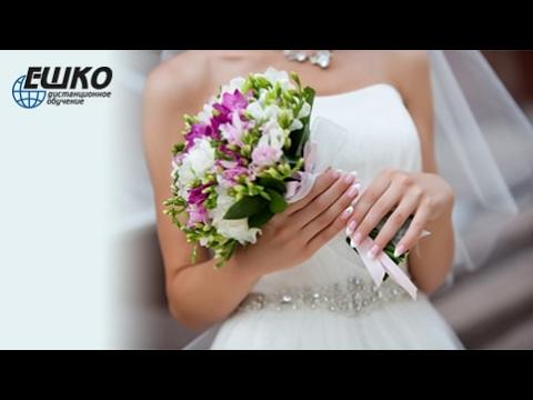 Свадебный букет из фоамирана. Свадебные букеты своими руками.