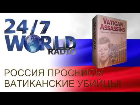 России нужна война на территории всей Украины, - замгенсека НАТО - Цензор.НЕТ 5071