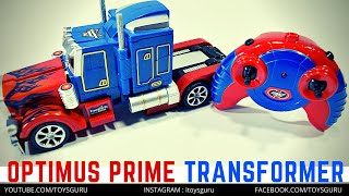 ★UNBOXING★ Remote Control Transformer Truck With Lights and Music for Kids | RC Toy Optimus Prime