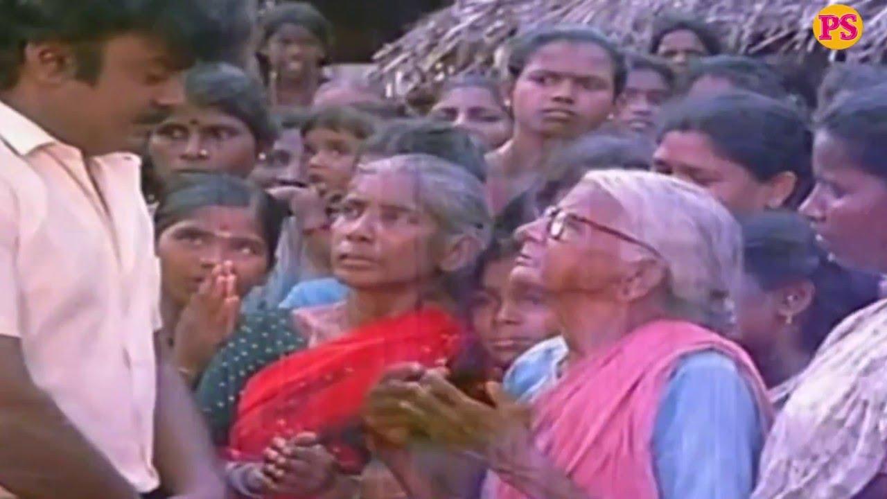 Intha veedu namakku video songs download [1993] |  Ezhai jaathi | Ilaiyaraaja | Vijayakanth and Jayaprada