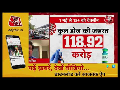 After recovering from Covid-19, you can take the corona vaccine, Dr. Ravi Malik on Aaj Tak