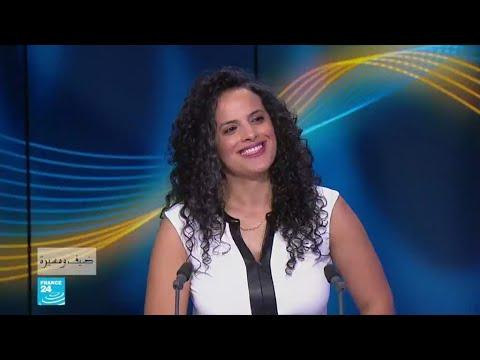 لاعبة كرة القدم الفلسطينية هني ثلجية  - 14:56-2019 / 10 / 7