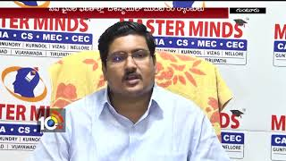 Masterminds Admission MD Mattupalli Mohan On CA Final Result | Guntur | AP | 10TV