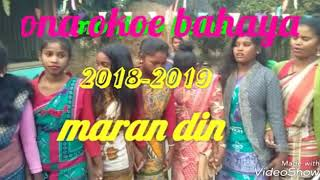 Marandin jali 2018 Christmas new santhali  video