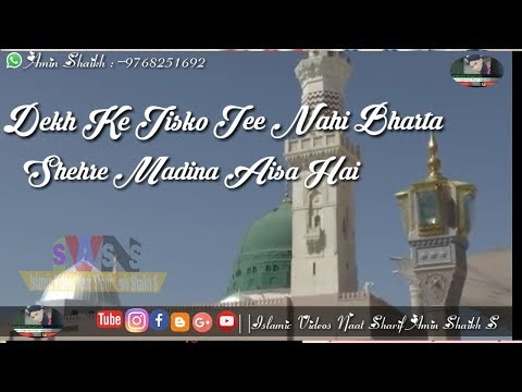Dekh Ke Jis Ko Jee Nahi Bharta Shehre Madina Aisa Hai || Whatsapp Status