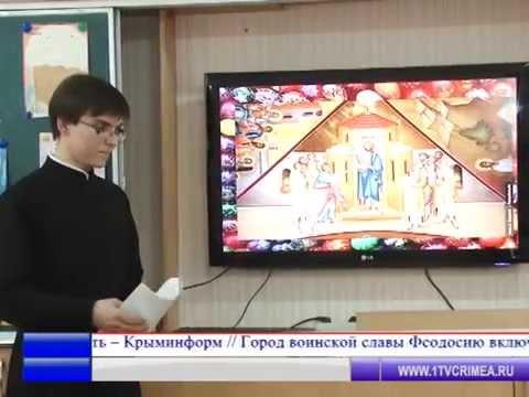 Православные сайты знакомств: быть или не быть?