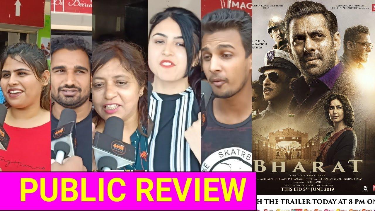 Bharat public review, Bharat Full Movie Review, Salman Khan, Katrina Kaif,