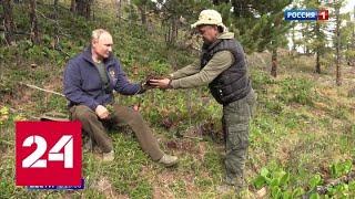 Краткосрочный отпуск в канун дня рождения: где президент отдохнул в выходные - Россия 24