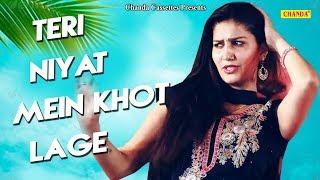 New Haryanvi Video 2018 -Teri Niyat Mein Khot Lage || Sapna Chaudhary  || Sapna Latest Dance Song