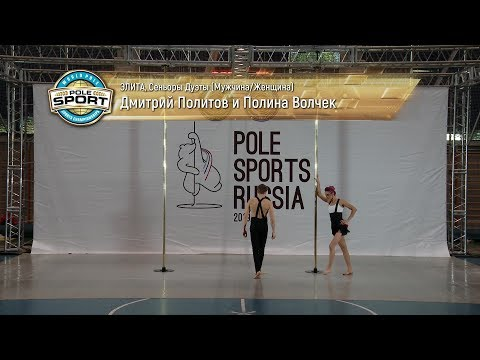 Pole Sports Russia 2019 - Dmitriy Politov & Polina Volchek Pole Sports