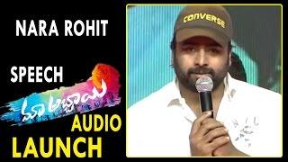 Nara Rohit Speech at Maa Abbayi Movie Audio Launch || Sree Vishnu, Chitra Shukla