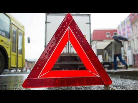 Знак аварийной остановки. Какие требования к знаку?