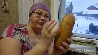 Ветчина домашняя из индейки по Морозовски