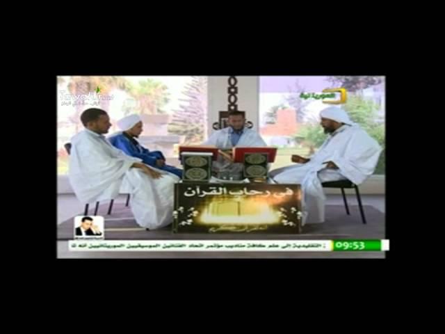 برنامج في رحاب القرآن -  سورة الزٌُخرف