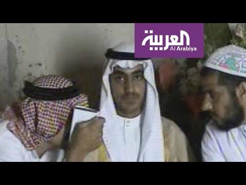 إيران تحتضن إبن اسامة بن لادن  - نشر قبل 4 ساعة
