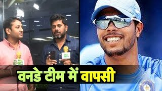 Live : Breaking : Umesh Yadav To Replace Shardul Thakur For First 2 ODI