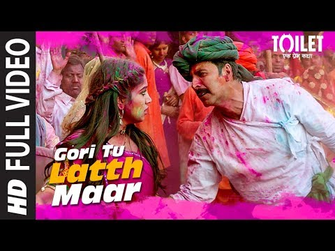 Gori Tu Latth Maar Song Lyrics From Toilet: Ek Prem Katha