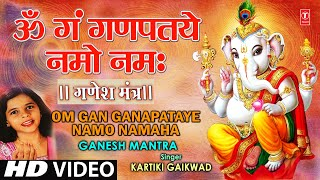 Download Video Om Gan Ganpataye Namo Namah Ganesh Mantra By Kartiki Gaikwad I Ganesh Mantra MP3 3GP MP4