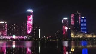 중국 허페이 전등쇼