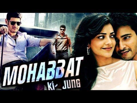 Mohabbat Aur Jung  2018 Hindi Dubbed 720p HDTVRip 750MB