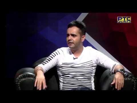 Manpreet Sandhu | Interview | Jaguar | Latest Punjabi Song 2017 | PTC Punjabi